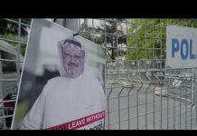 Jamal Khashoggi - Ubistvo u Saudijskom konzulatu - Petak 17:05